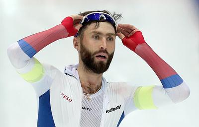 Конец сезона дается российскому конькобежцу Румянцеву психологически тяжело
