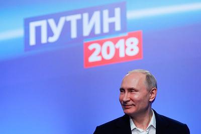 ЦИК: Путин лидирует с 76,41% голосов после обработки 90% протоколов
