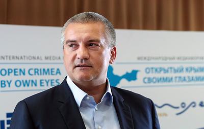 Аксенов назвал неадекватными планы Киева лишить крымчан гражданства Украины
