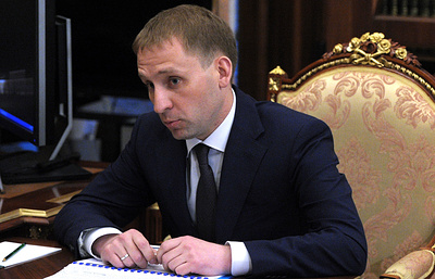 Министры РФ по развитию Дальнего Востока. Досье