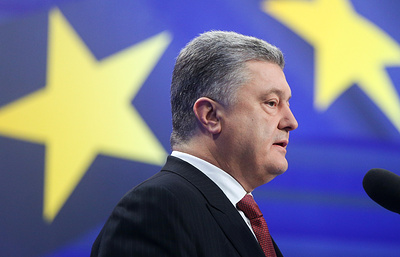Во Львовской области открыли тоннель, соединяющий Украину с ЕС