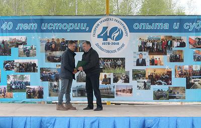Губернатор Курганской области поздравил газовиков с40-летием филиала