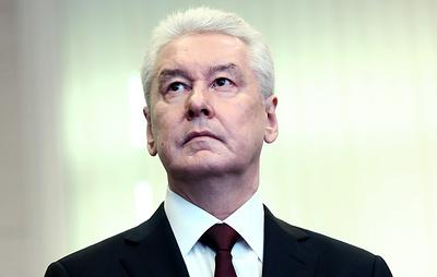 В Москве заработал избирательный штаб Сергея Собянина
