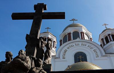В 100-летие со дня гибели царской семьи вышла марка, посвященная храму в Екатеринбурге