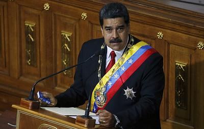 Мадуро пообещал, что в расследовании покушения на него не будет неприкасаемых