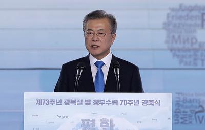 СМИ: Сеул предложил создать железнодорожное сообщество Северо-Восточной Азии