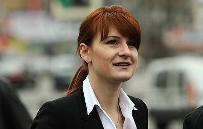 Защита Бутиной создаст фонд в поддержку арестованной в США россиянки