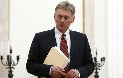 В Кремле не воспринимают критику в адрес Путина из-за его поездки на свадьбу в Австрии