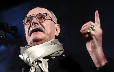 Михалков выступил за сохранение Дома звукозаписи на Малой Никитской в Москве