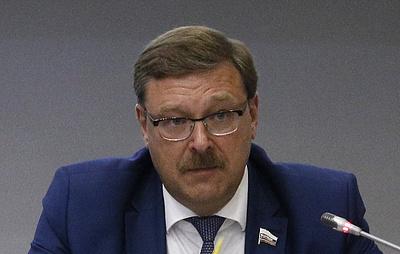 Косачев назвал риторическим заявление Трампа об отмене санкций против РФ