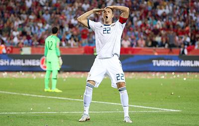 Дзюба заявил, что счастлив быть капитаном сборной России по футболу