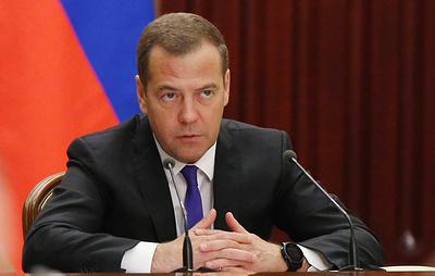 Биография Дмитрия Медведева