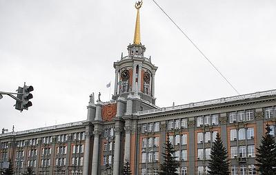 Депутаты гордумы Екатеринбурга выберут мэра на заседании 25 сентября