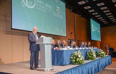 В Москве состоялся XXIX Международный конгресс по обогащению полезных ископаемых