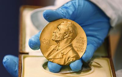 История и порядок присуждения Нобелевской премии