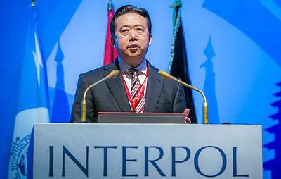 Министерство общественной безопасности КНР: экс-глава Интерпола подозревается в коррупции