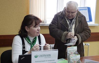 Сбербанк: средний доход работающих пенсионеров в РФ составляет 46 тыс. рублей