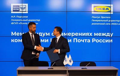 """""""Почта России"""" будет доставлять товары из IKEA по всей России"""