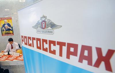 """Суд отказал """"Росгосстраху"""" в иске о взыскании 1,6 млрд рублей с компаний Хачатурова"""