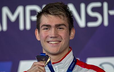 Чемпион Европы пловец Колесников стал заслуженным мастером спорта РФ