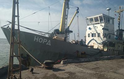 """Украина изъяла российское судно """"Норд"""" в """"уплату средств, потраченных на его содержание"""""""