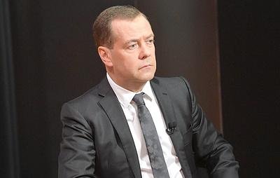 Медведев: санкции для РФ не вопрос жизни и смерти, СССР жил с ними десятилетия