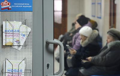 Пенсионный фонд России опроверг сокращение переводов пенсионных накоплений в НПФ
