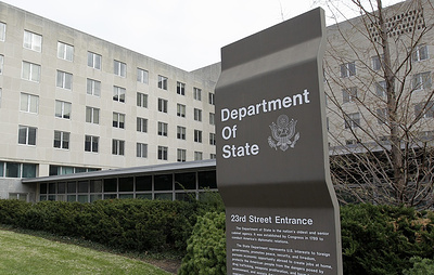 США обвинили власти Сирии в создании ИГ