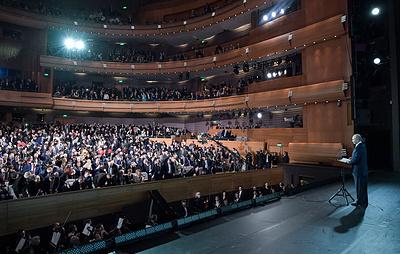 Выступление Путина на открытии VII Санкт-Петербургского международного культурного форума