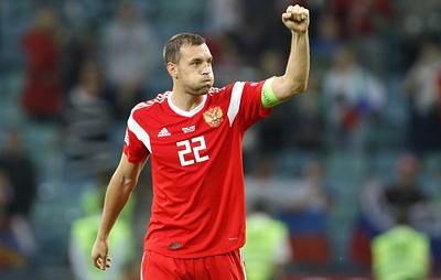 Футболист сборной России Дзюба присоединится к команде в воскресенье