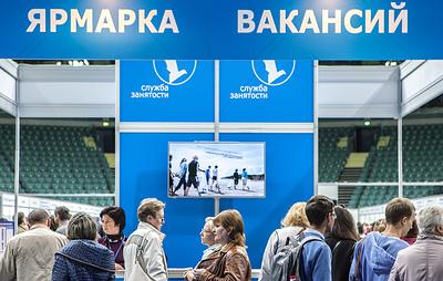 Пособие по безработице в РФ в 2019 году составит от 1,5 тыс. до 11 тыс. рублей