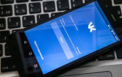 """""""ВКонтакте"""" разрешила пользователям скачивать данные своего профиля в виде архива"""