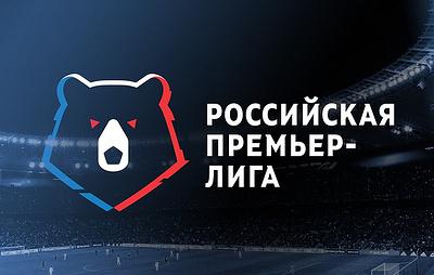 Три матча 16-го тура чемпионата России по футболу запланированы на субботу