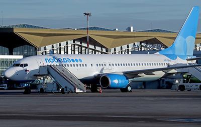 """Лоукостер """"Победа"""" попросил исключить регистрацию в аэропортах из стоимости билета"""