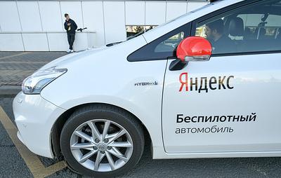 """НТИ """"Автонет"""" опроверг первый выход на дороги Москвы беспилотного автомобиля """"Яндекса"""""""