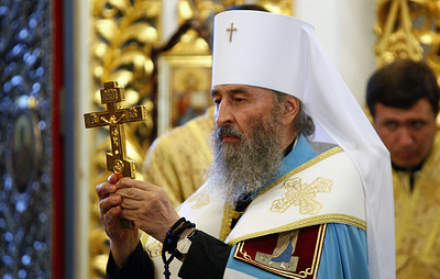Митрополит Онуфрий вернул приглашение Варфоломея на объединительный собор без ответа