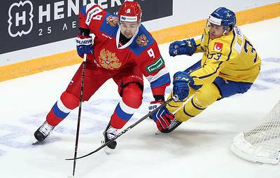 Сборная России с волевой победы над шведами стартовала на домашнем этапе Еврохоккейтура