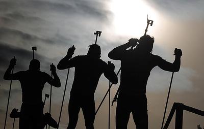 IBU продолжит следить за ходом расследования в отношении российских биатлонистов