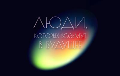 ТАСС вместе с Третьяковкой подготовил виртуальную экскурсию по выставке Кабаковых