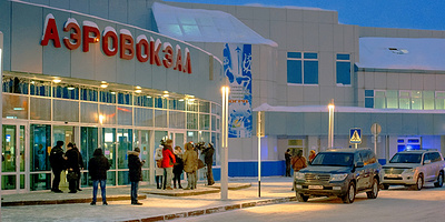 Попытка угона самолета Сургут - Москва в ХМАО. Факты