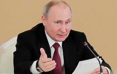 Путин призвал эффективнее использовать потенциал МГУ для достижения целей развития страны