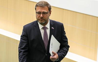 Косачев: США решили выйти из ДРСМД еще до предъявления ультиматума
