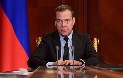 Медведев: односторонний выход США из ДРСМД не останется без эффективного ответа