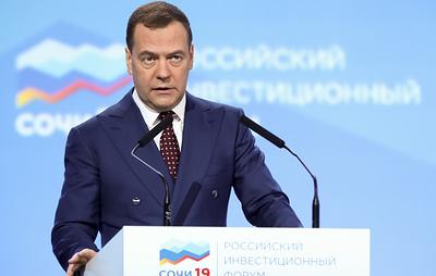 Дмитрий Медведев принимает участие в Российском инвестиционном форуме. Видеотрансляция