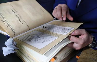 Эксперт отверг версию шведских исследователей о гибели группы Дятлова