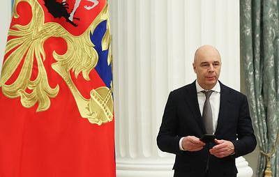 Силуанов: допрасходы бюджета на поручения президента составят 100-120 млрд рублей ежегодно