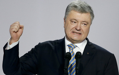 """Порошенко похвастался передачей украинской армии сотен единиц """"смертоносного оружия"""""""