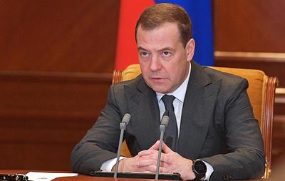 Медведев поручил ФАС следить за ценами на минеральные удобрения для сдерживания их роста