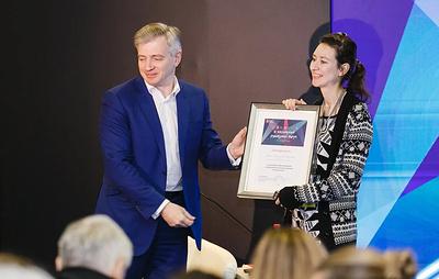 Корреспондент ТАСС получила благодарность департамента культуры Москвы