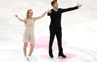 Синицина и Кацалапов стали вторыми в произвольном танце на командном Кубке мира